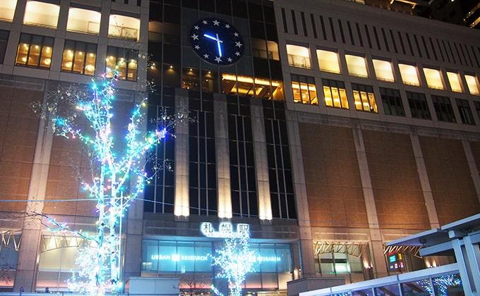 女子な北海道旅@札幌食べ歩き&レトロスポットレポート[1日目]