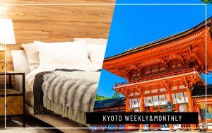 京都おすすめ賃貸vol.001